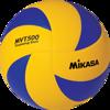 Piłka do siatkówki Mikasa MVT 500